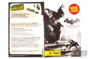 Batman_AC_CE_WE_19