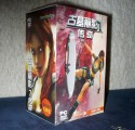 WE specials: Roli's collection - Tomb Raider Legends from China