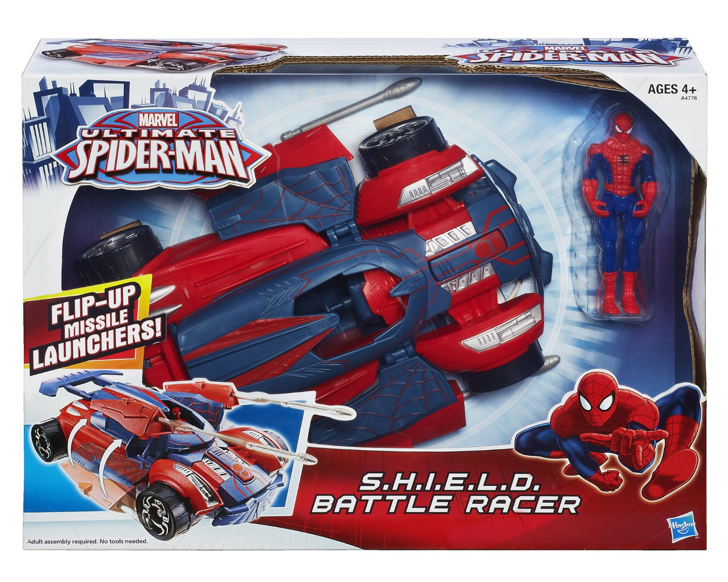 Ultimate spiderman bike toy